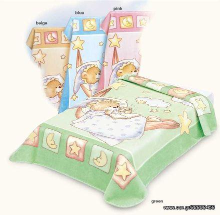 Κουβέρτα Παιδική Βελουτέ Ster 621 - Green