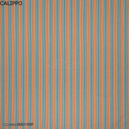 Κουρτίνα-Υφ.επίπλωσης SEYCHELLES - CALIPPO