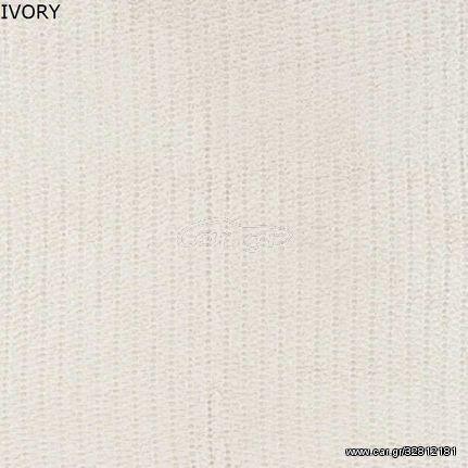 Κουρτίνα-Υφ.επίπλωσης TARONGA  - UMBER