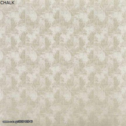 Κουρτίνα-Υφ.επίπλωσης Halo Haze - CHALK