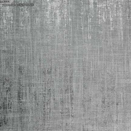 Κουρτίνα-Υφ.επίπλωσης Ritz Glitz Meridian - PEARL