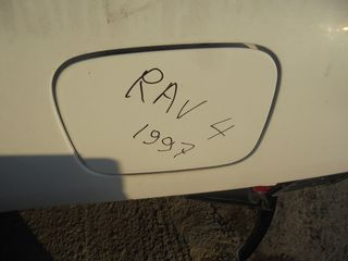 TOYOTA   RAV  4    '96'-01'     Πορτάκι Ρεζερβουάρ