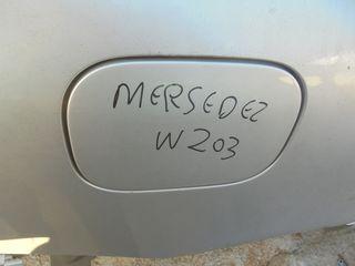 MERCEDES   W203   C200  '00'-05'   Πορτάκι Ρεζερβουάρ