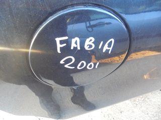 SKODA   FABIA   '99'-07'     Πορτάκι Ρεζερβουάρ