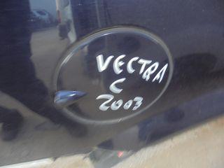 OPEL VECTRA  C   '01'-07'   Πορτάκι Ρεζερβουάρ