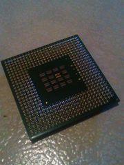 ΑΓΟΡΑΖΩ ΜΗ ΛΕΙΤΟΥΡΓΙΚΟΥΣ CPU (ΕΠΕΞΕΡΓΑΣΤΕΣ) - RAM (ΜΝΗΜΕΣ)