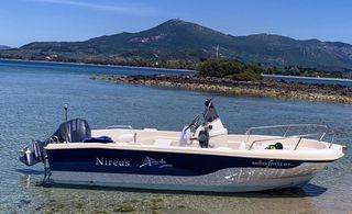 Nireus '06
