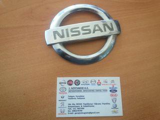 ΣΗΜΑ ΚΑΠΟ ΕΜΠΡΟΣ  (62890-BN700) SEDAN NISSAN ALMERA N16 2002-2007