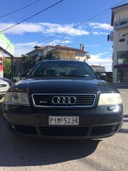 Audi A6 '99 FULL EXTRA  *ευκαιρια*