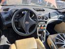 ALFA ROMEO 156 T SPARK 1600cc 1999 -  Γρύλλοι-Μηχανισμοί Παραθύρων - Καθίσματα/Σαλόνι-thumb-2