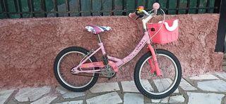 Ποδήλατο παιδικά '17