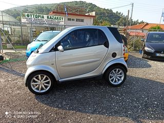 Smart ForTwo '05 700