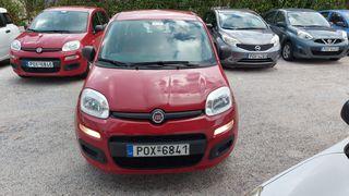 Fiat Panda '15