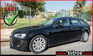 Audi A4 '15 🇬🇷TDI MULTITRONIC AVANT+BOOK