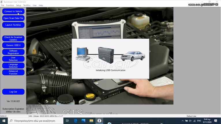 Techstream Διαγνωστικό πρόγραμμα με καλώδιο για Toyota-Lexus