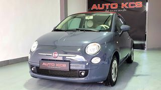 Fiat 500 '15 POP CABRIO ΕΛΛΗNIΚO