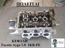 Κεφαλή Toyota Aygo 1.0  1KR-FE-thumb-4