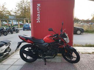 Yamaha YS 125 '17