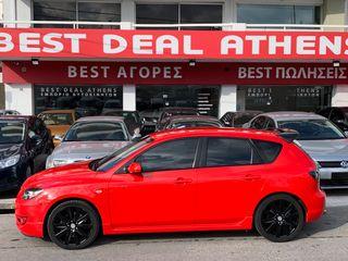 Mazda 3 '08 ΤΙΜΗ ΣΑΒΒΑΤΟΥ 7999€