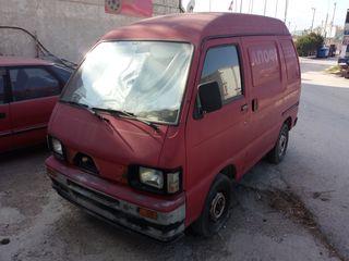 Daihatsu '98 Hijet