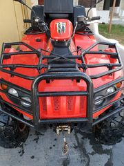 Arctic Cat '06
