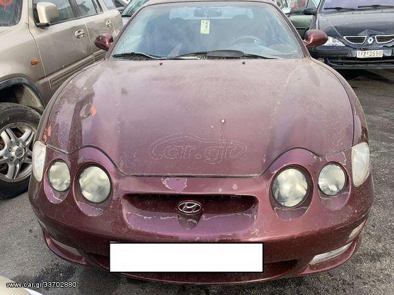 HYUNDAI COUPE 1.6CC 2001  Μούρη κομπλέ-Αμάξωμα - Είδη Φανοποιίας - Ολόκληρο Αυτοκίνητο