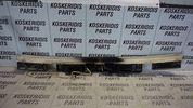 ΝΕΡΟΧΥΤΗΣ -> MERCEDES MB100D 81-96 // KOSKERIDIS PARTS-thumb-1