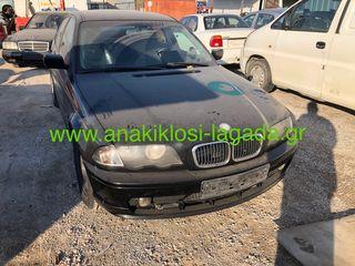 BMW E46 320 TURBO DIESEL ΜΕ ΤΥΠΟ(204D1) M47D20 anakiklosi-lagada