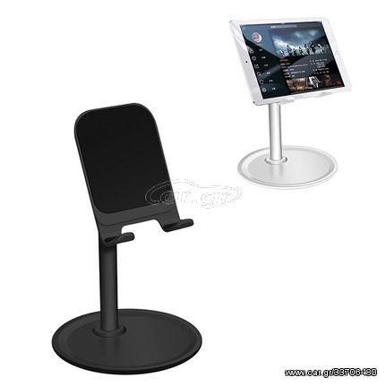 TCP-02  Universal 4-10 inch Phone Tablet Non-slip Aluminum Metal Holder Stand Adjustable Desktop Tablet Bracket Mount, Version:1 Generation Standard(Black)