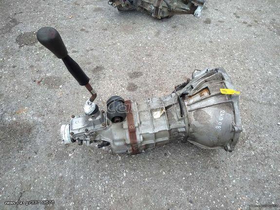 Κιβώτιο Ταχυτήτων - Σασμάν Toyota Hiace 2.5 D4D 2KD 2005-2010 (6 βίδες στο πλακάκι του λεβιέ)