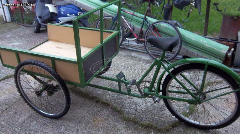 Ποδήλατο τρίτροχα '68