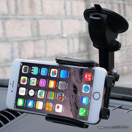 SHUNWEI SD-1121B Car Auto Multi-functional Adjustable Arm Double Layer PU Base Phone Mount Holder, For iPhone, Galaxy, Huawei, Xiaomi, Sony, LG, HTC, Google and other Smartphones and GPS Length betwee