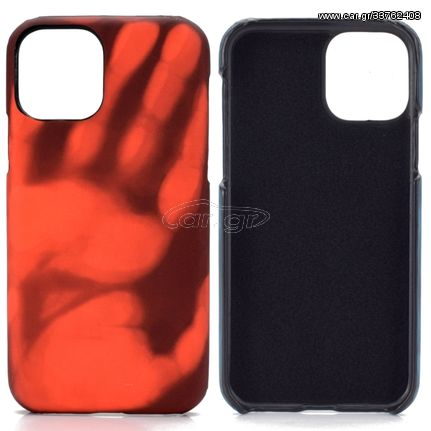 Fro Samsung Galaxy A71 Paste Skin + PC Thermal Sensor Discoloration Protective Back Cover Case(Black to Red)
