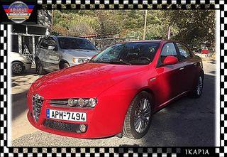 Alfa Romeo Alfa 159 '09 TBI 200HP#54.300χλμ#