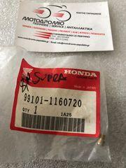 ΖΙΓΚΛΕΡ ΚΑΡΜΠΥΡΑΤΕΡ HONDA ASTREA GRAND / SUPRA κωδ  99101-116-0720