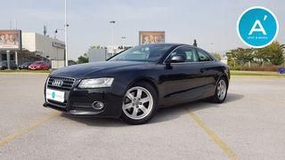 Audi A5 '09 2.0 TFSI | ΔΩΡΕΑΝ ΕΓΓΥΗΣΗ