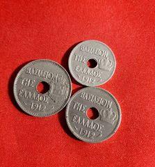 3 ελληνικα  νομισματα σετ 1912