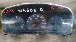 SUZUKI WAGON R '98-'03 ΚΑΝΤΡΑΝ-ΚΟΝΤΕΡ ΟΤΙ ΘΕΛΕΤΕ ΡΩΤΗΣΤΕ ΜΑΣ . ΑΠΟΣΤΟΛΗ ΣΕ ΟΛΗ ΤΗΝ ΕΛΛΑΔΑ.