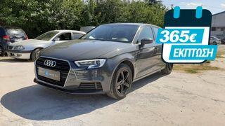 Audi A3 '18 Sportback 1.0 TFSI   ΔΩΡΕΑΝ ΕΓΓΥΗΣΗ