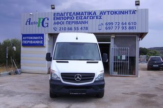 Mercedes-Benz '14 SPRINTER 316CDI EURO5b