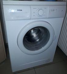 Πλυντήριο 6Kg