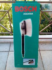 Περιστρεφόμενη Βούρτσα Bosch Aquatak