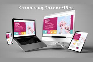Κατασκευή Ιστοσελίδων - Video Δημιουργία - Animation για Social Media - Κατασκευή E-Shop - Φιλοξενία - Domain - Web Design - Video Art