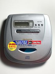 AIWA XP-V 70  Portable Walkman CD  w/ Anti-Shock System  σε άριστη κατάσταση
