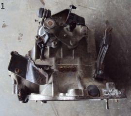 ΣΑΣΜΑΝ M13A 1.3cc 16v SUZUKI WAGON R 1999-2006 (EG)