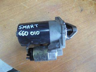 SMART    FORTWO  '98'-07'        Μίζες  -800cc- dizel