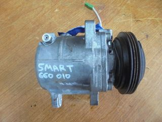 SMART    FORTWO  '98'-07'       Κομπρεσέρ Aircondition   800cc-  DIZEL