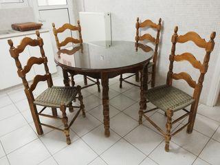 Vintage Τραπέζι με 4 καρεκλες