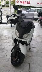 Yamaha X-MAX 250 '13