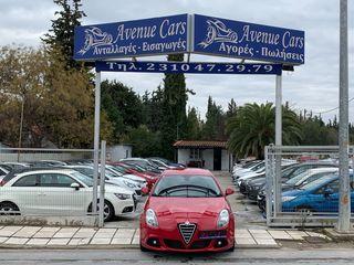 Alfa Romeo Giulietta '13 DINSTICTIVE DIESEL EURO 5